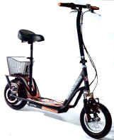Mongoose Cosmic Electric Scooter w/Seat & Suspensiont! Oustanding Value @ $349 w/seat!